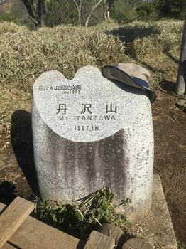 丹沢山頂2.JPG