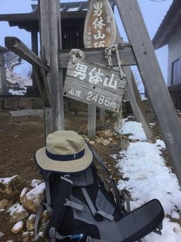 男体山6.JPG