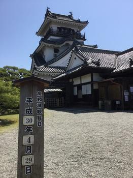 高知城入場日.JPG