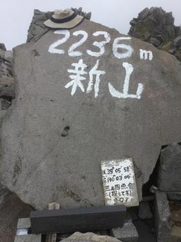 鳥海山11.jpg